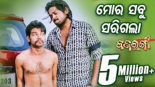 Best Comedy Scene New Odia Film Bajrangi Mora Sabu Sarigala , Sidharth TV