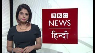 Jammu & Kashmir से Article 370 ख़त्म, Pakistan में भी Politics गरमाई: BBC Duniya with Sarika