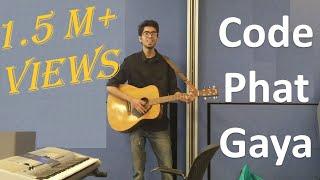 Code Phat Gaya : A Software Engineer