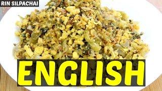 How to make Scrambled Eggs with Stir-fried Pickled Mustard Greens | ผักกาดดองผัดไข่ (English audio)