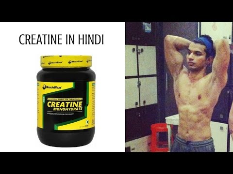 Everything about Creatine | Benefits, Side-effects & Dosage | Hindi | creatine in hindi