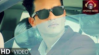 Faheem Rahimi - To Jan Man OFFICIAL VIDEO - Pakfiles.com