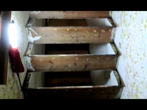 How to pine inter stair tread.. 1