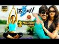 Download Kick Telugu Full Movie Ravi Teja Ileana S S Thaman mp3