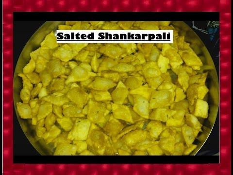 Khare / Salted Shankarpali | Crispy & Kurkurit | Diwali Special | Shubhangi keer | शुभ दीपावली