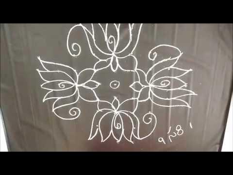 Simple Lotus Rangoli with dots 9x1