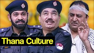 Khabardar Aftab Iqbal 7 January 2018 - Thana Culture - Express News