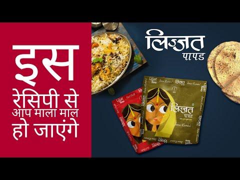 Roti,Chapati, Making Machine (Nano 2G)