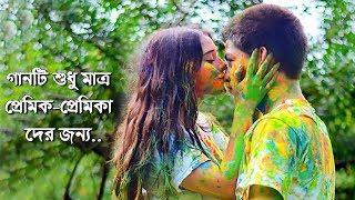 মন ছোঁয়া ভালবাসার গান শুনুন !! New Bangla Song 2019 | Oni Hassan Rakib | Official Song