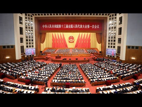 Major Chinese institutional reform plan unveiled