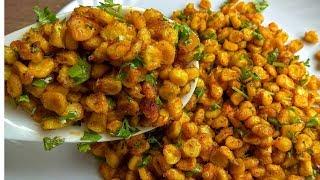 Spicy Sweet Corn Chaat-क्रिस्पी चटपटी स्वीट कोर्न-Chatpata Crispy Corn-Healthy Recipes-Snack