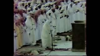 تلاوة من تراويح الحرم المكي من سورة الجن إلى المرسلات - الشيخ علي جابر 28-9-1406هـ