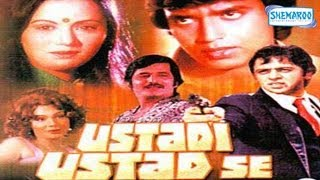 Ustadi Ustad Se - Full Movie In 15 Mins - Mithun Chakraborty - Vinod Mehra