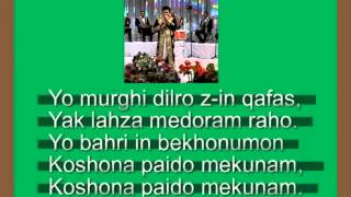 (tajik Music) Afzalshoh Shodiev | Manu Osmon (2012)