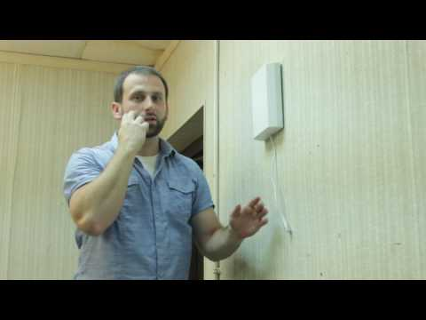 How to install a HiBoost office/ home cell booster