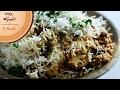Masoor Biryani | Easy Homemade Veg Biryani | Recipe by Smita Deo in Marathi | Ruchkar Mejwani