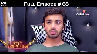 Ek Shringaar Swabhimaan - 22nd March 2017 - एक श्रृंगार स्वाभिमान - Full Episode (HD)