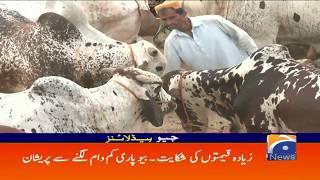 Geo Headlines - 08 AM 20-August-2017