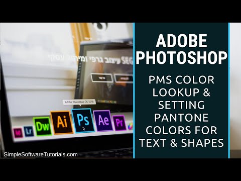 Tutorial: PMS Color Lookup & Setting Pantone Colors for Text & Shapes in Photoshop
