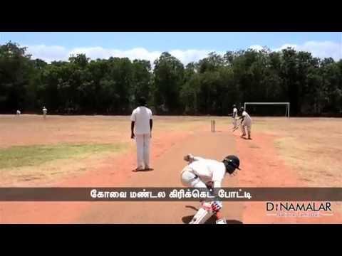 Coimbatore inter Zonal Cricket Tournament:DINAMALAR 20/09/16 DATED