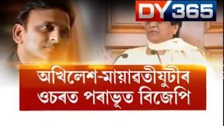 BJP LOST 3 SEATS IN UP-BIHAR ELECTION