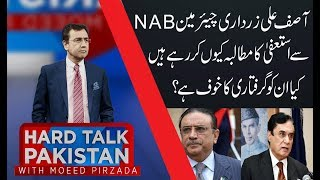 HARD TALK PAKISTAN with Dr Moeed Pirzada | 25 May 2019 | Kashif Abbasi | Irshad Bhatti | 92NewsHD