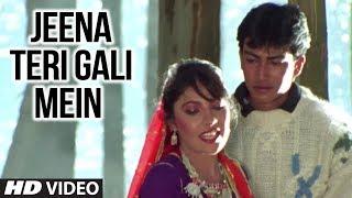 Jeena Teri Gali Mein Title Song | Suraj, Kavita, Tinnu Anand