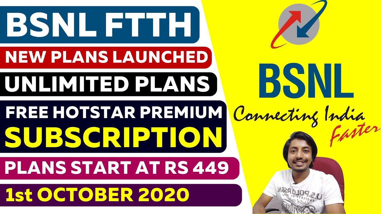 BSNL Fiber Broadband New Unlimited Plans 2020 | BSNL FTTH Plans Starting Only 449 🔥