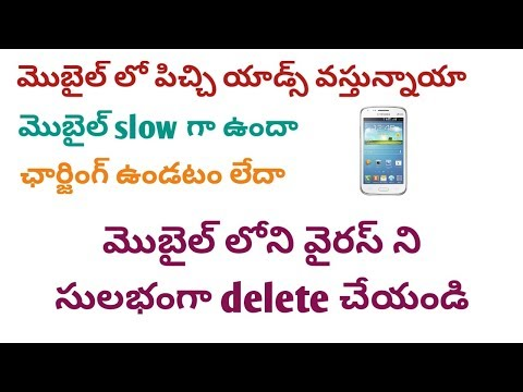 How to Remove virus and disable Ads from Android Phone | Telugu