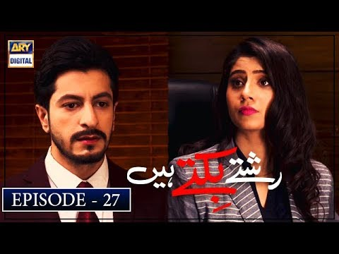 Xxx Mp4 Rishtay Biktay Hain Episode 27 20th Nov 2019 ARY Digital Drama 3gp Sex