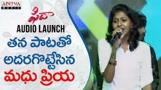 Singer Madhu Priya Superb Singing Performance @ Fidaa Audio Launch