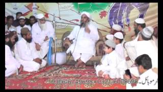 Gher Muqalid Se Munazra غیر مقلد سے مناظرہ، مولانا الیاس گھمن