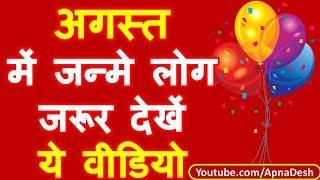 June born people nature love career 2018 Videos - 9tube tv