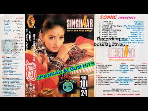 Xxx Mp4 Singhar Sonic Jhankar Album 24 90 39 S Songs 3gp Sex