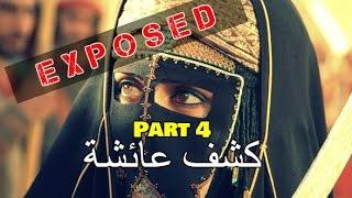 [Part 4] Exposing Aisha b. Abu Bakr   Mother of Believers? فضح عائشة