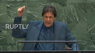 UN: If I was in Kashmir 'I would pick up a gun' - Imran Khan at UNGA