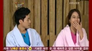 [HT229] Lee Min Jung Highlights