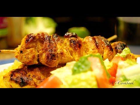 Chicken Shish Tawook/ Taouk Recipe