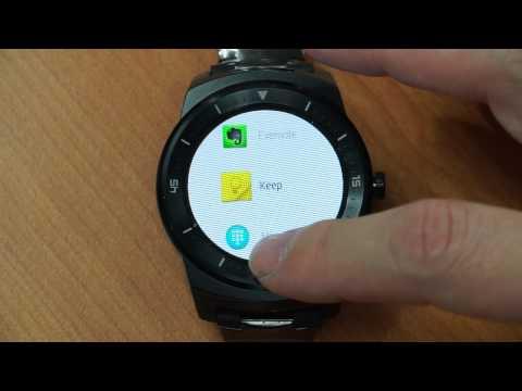 [Enuri Review] LG G Watch R: App Launch