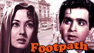 """Foot Path"" | Full Classic Movie | Dilip Kumar | Meena Kumari | 1953"
