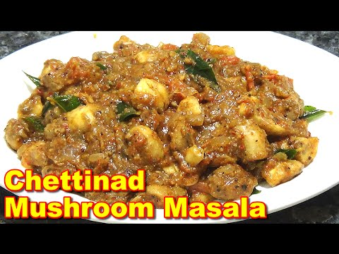 Chettinad Mushroom Masala Recipe in Tamil   செட்டிநாடு காளான் மசாலா
