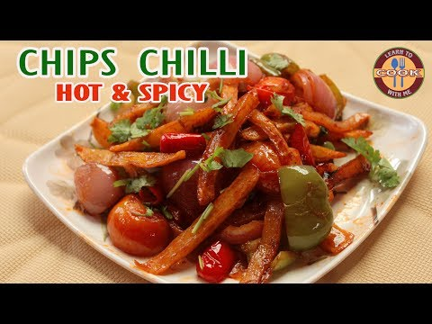 CHIPS CHILLI RECIPE | How To Make Chips Chilli at Home | Hot & Spicy Recipe