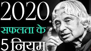 Best Motivational Video in Hindi | inspirational speech for 2020 by deepak daiya