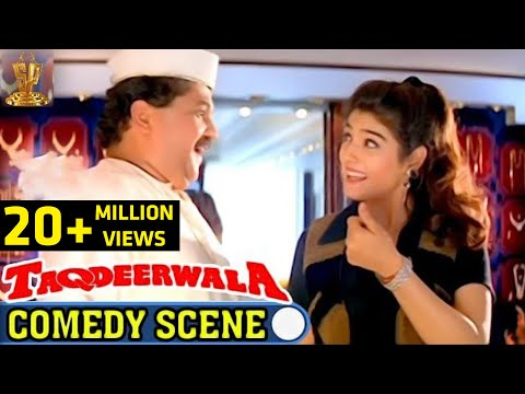 Download Raveena Tandon Comedy Scene in jewellery shop