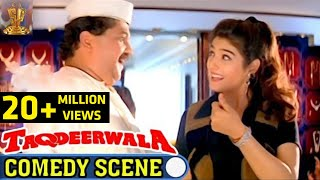 Raveena Tandon Comedy Scene in jewellery shop | Taqdeerwala Hindi Movie | Venkatesh | Raveena Tandon