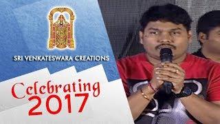 Sai Karthik Speech - Sri Venkateshwara Creations Most Successful Year (2017) Celebrations