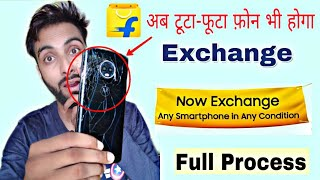 Now Exchange Your Damaged Mobile In Flipkart  | Exchange Phone In Any Condition |