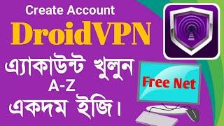 যেকোনো Sim এ Free net চালান 4G speed এ new