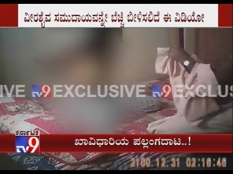 Xxx Mp4 Another K 39 Taka Swamiji Sex Scandal With Actress Caught On Hidden Camera 3gp Sex
