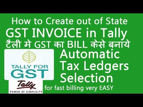 How to Create IGST Sales Invoice in Tally Release 6 for GST part 2